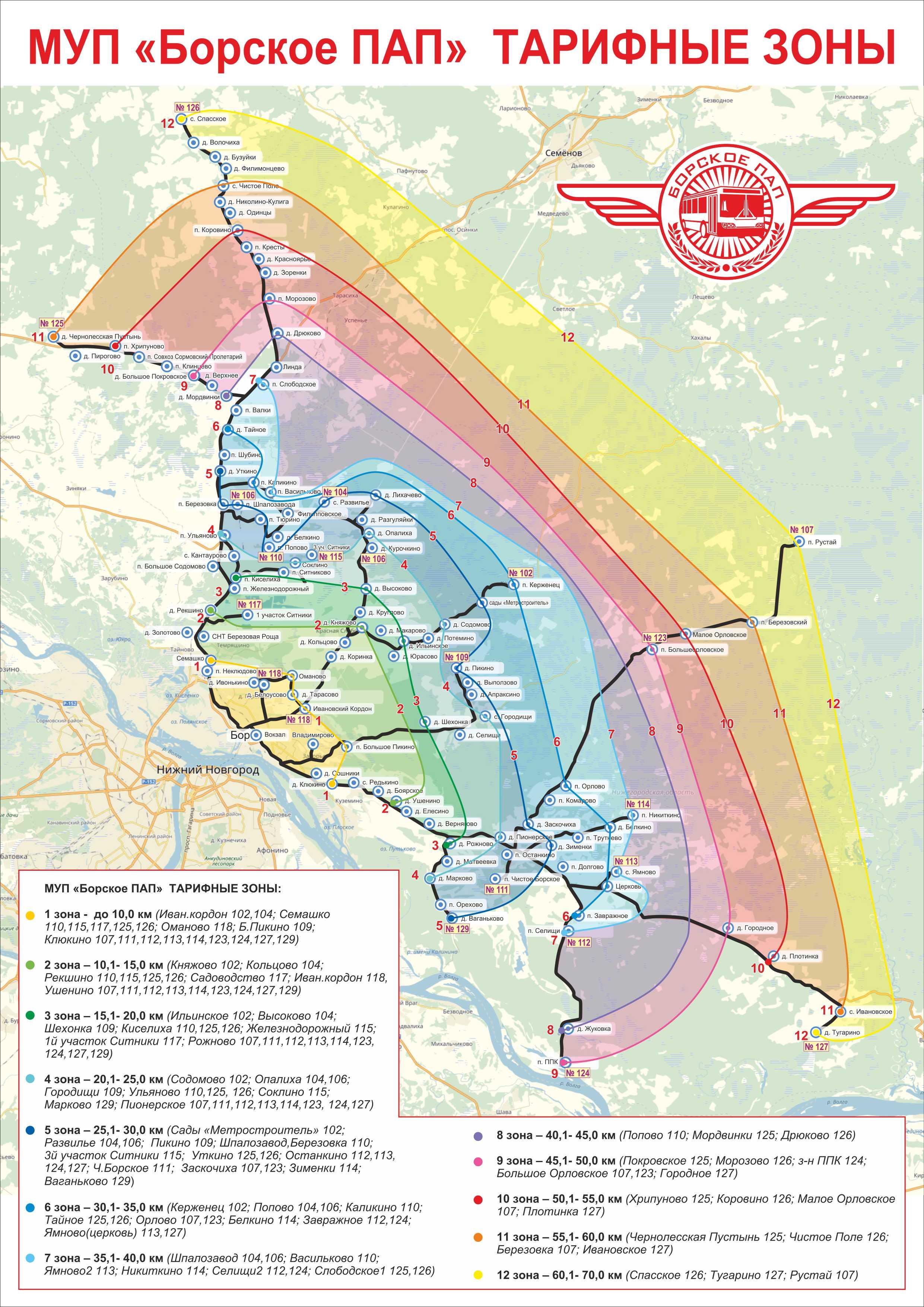 131 маршрут тольятти схема движения